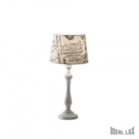 лампа настольная Ideal Lux Coffee TL1 SMALL