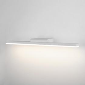 Подсветка для зеркала Elektrostandard Protect MRL LED 1111 White