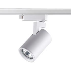 Трековый светильник Novotech Gusto 370646