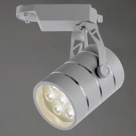 Трековый светильник Arte Cinto A2707PL-1WH