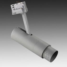 Трековый светильник Lightstar Fuoco 215439