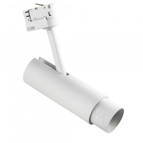 Трековый светильник Lightstar Fuoco 215446