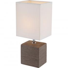 Лампа настольная Globo Geri 21677