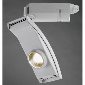 Трековый светильник Arte Astuzia A2120PL-1WH