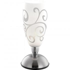 Лампа настольная Globo Auriga 21922