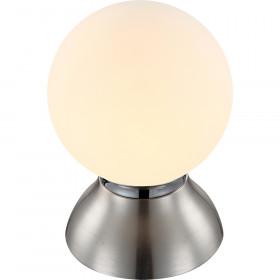 Лампа настольная Globo Kitty 21928