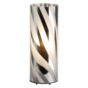 Лампа настольная Brilliant Wega 24547/15