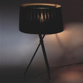 Лампа настольная Artpole Korb T1 BL 002612