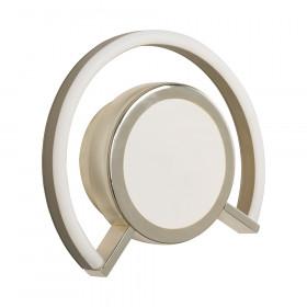 Светильник настенно-потолочный Favourite Mio 2614-2U
