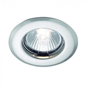 Светильник точечный Markslojd Downlight 271941