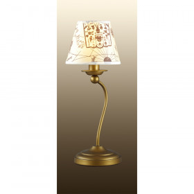 Лампа настольная Odeon Light Rotar 2769/1T