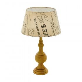 Настольная лампа Eglo Larache 1 43244