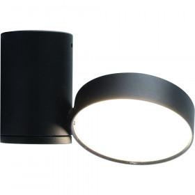 Светильник точечный Divinare Casa 1486/04 PL-1