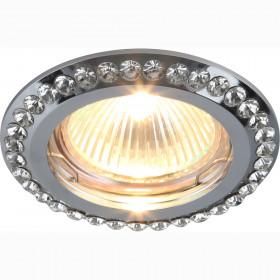 Светильник точечный Divinare Gianetta 1405/02 PL-1