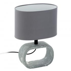 Лампа настольная Eglo Lagonia 1 97093