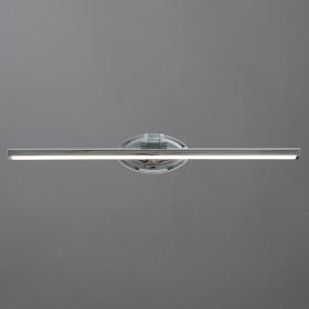 Подсветка для картины Arte Picture Lights Led A5605AP-1CC