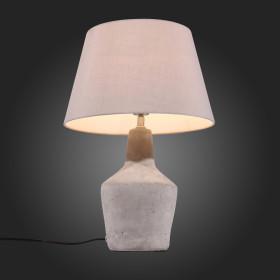 Лампа настольная ST-Luce Viardo SL978.304.01