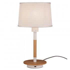 Лампа настольная Mantra Nordica II 5464
