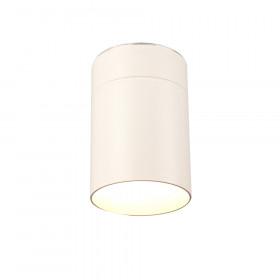 Светильник точечный Mantra Aruba 5627