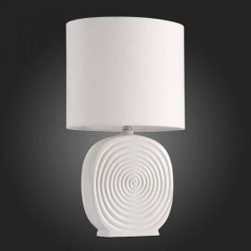 Лампа настольная ST-Luce Tabella SL991.504.01