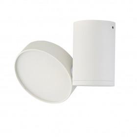 Светильник точечный Donolux DL18811/15W White R Dim