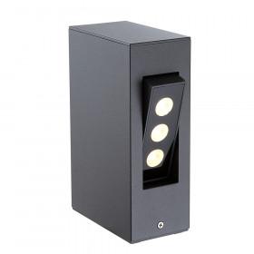 Уличный настенный светильник Globo Narvi 34275