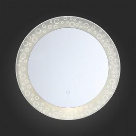 Зеркало с подсветкой ST-Luce Specchio SL030.111.01