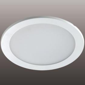 Светильник точечный Novotech Luna 357180