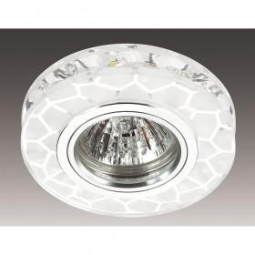 Светильник точечный Novotech Riva 357309
