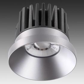 Светильник точечный Novotech Metis 357587