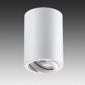 Светильник точечный Novotech Pipe 370397