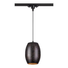 Трековый светильник Novotech Amapola 370637