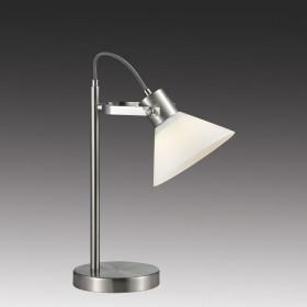 Лампа настольная Lumion Effi 3707/1T