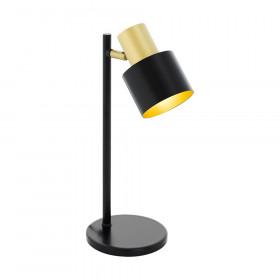 Лампа настольная Eglo Fiumara 39387