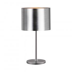 Лампа настольная Eglo Saganto 39392