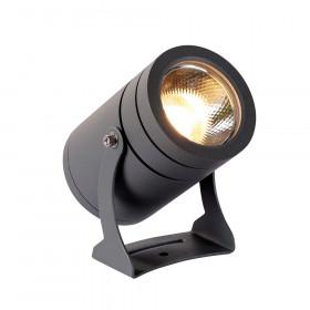 Уличный фонарь Viokef Maris 4187600