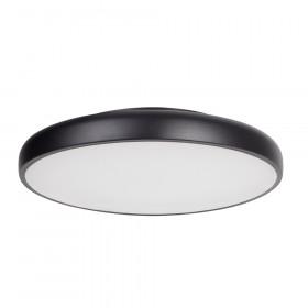 Светильник потолочный Viokef Placebo 4199800