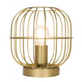 Лампа настольная Viokef Zenith 4211401