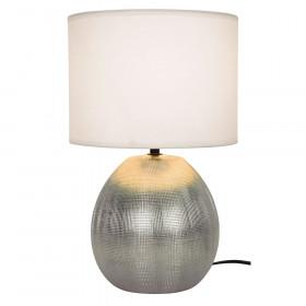 Лампа настольная Viokef Rea 4211500