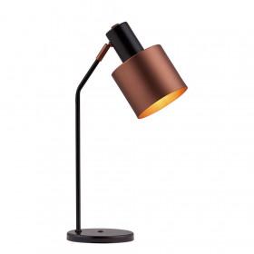 Лампа настольная Viokef Dexter 4215900