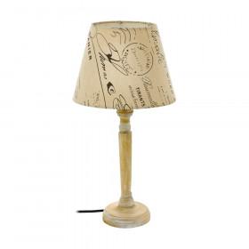 Настольная лампа Eglo Larache 1 43243