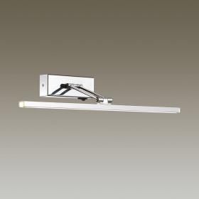 Подсветка для картины Odeon Light Sarta 4614/12WL
