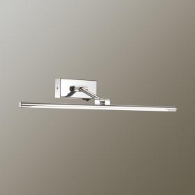 Подсветка для картины Odeon Light Kale 4616/8WL