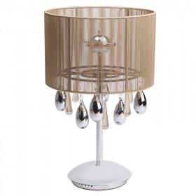 Лампа настольная MW-Light Бриз 465031904