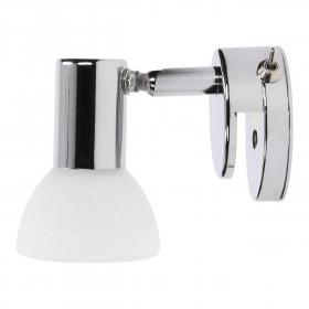 Подсветка для картин и зеркал Britop Aquatic Chrome 5006018