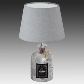 Лампа настольная Eglo Mojada 49667