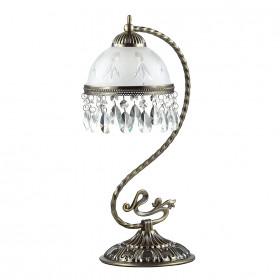 Лампа настоольная Lumion Afifa 2989/1T