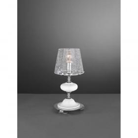 Лампа настольная La Lampada TL 2021/1.02