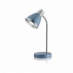 Лампа настольная Odeon Light Hint 2220/1T
