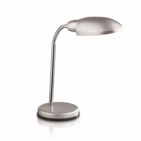 Лампа настольная Odeon Light Kirbo 2325/1T